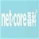 磊科Netcore代理
