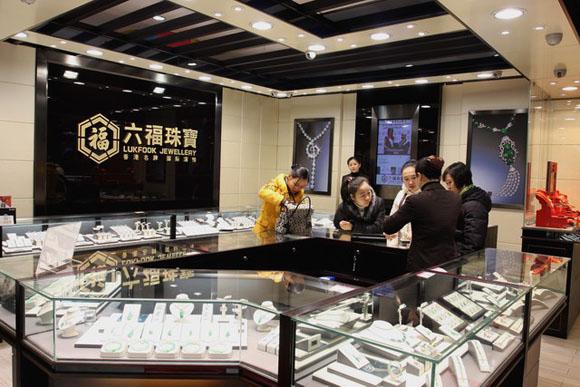 六福珠宝加盟店面