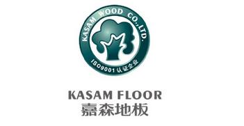 嘉森木地板
