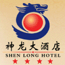 神龍大酒店