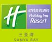 三亞灣假日酒店