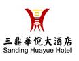 许昌三鼎华悦大酒店