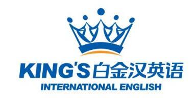 白金漢英語學校