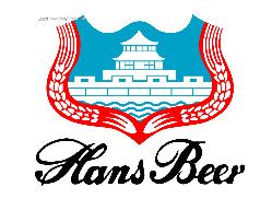 汉斯啤酒代理