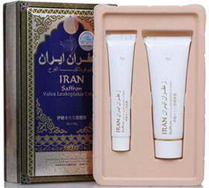 伊朗白斑膏