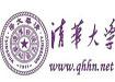 清华大学教育培训中心