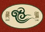人工種植金蟲草