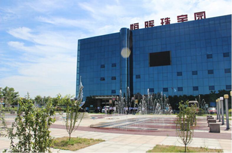 北京恒晖伟业国际珠宝工业园加盟