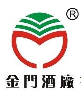 臺灣金門高粱酒
