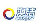澳潔洗衣店品牌logo