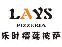 乐时榴莲披萨