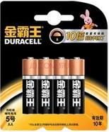 金霸王电池