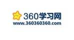 360学习网学习吧
