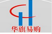 华旗易购网络商城