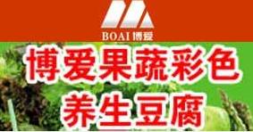 博爱彩色豆腐店
