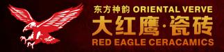 大红鹰陶瓷
