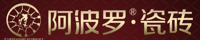 阿波罗瓷砖