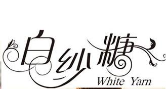 白纱糖婚纱摄影品牌加盟