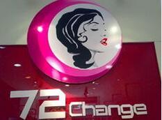 72变韩版女装