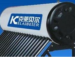 克萊貝爾太陽能熱水器