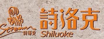 诗洛克瓷砖