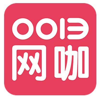 0013网咖