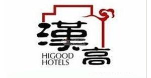 汉高精品连锁酒店