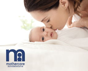 Mothercare女装