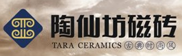 陶仙坊瓷砖