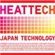 heattech内衣