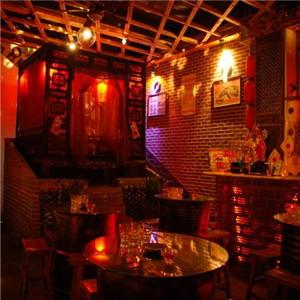 目的地酒吧