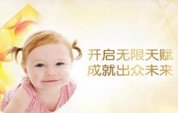 车宝物汽车照顾护士用品logo