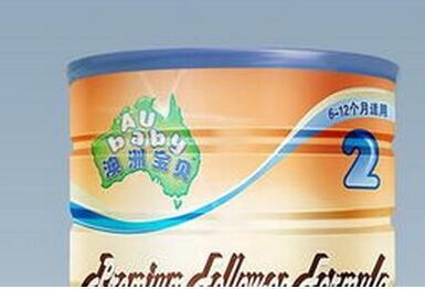 澳洲宝贝奶粉