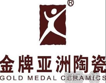 亚洲金牌瓷砖