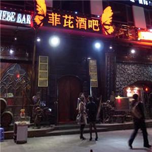 菲比酒吧产品图片_菲比酒吧店铺装修图片-全球加盟网