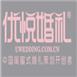 北京優悅婚禮策劃