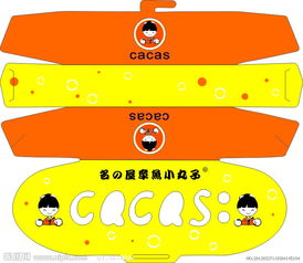 大阪渔船章鱼小丸子