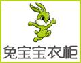 兔宝宝木门