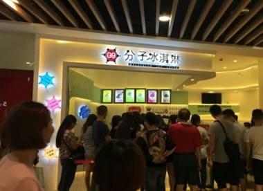 汕头苏宁广场店