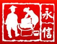 永信果蔬彩色豆腐店