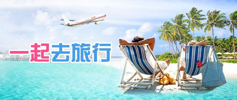 国通旅游卡加盟