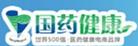 国药健康网上药店
