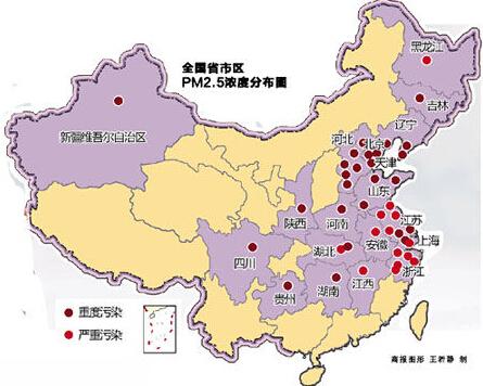 污染地图中:北京,上海,安徽,江苏,浙江,福建,湖北,河北南部,山西东部
