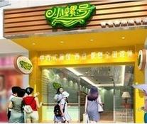 小螺号休闲西饼店
