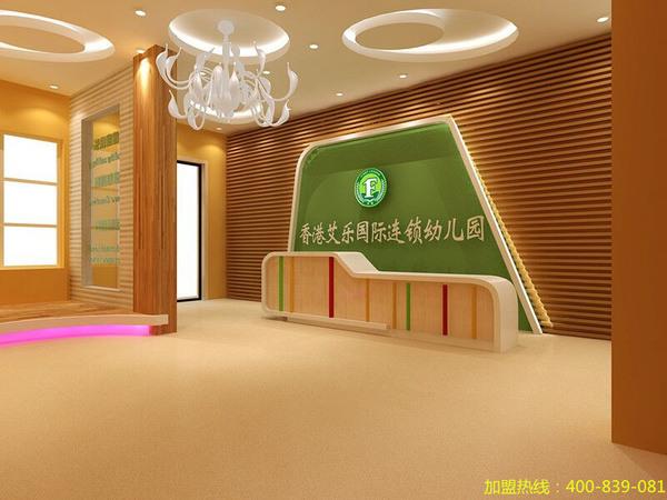 香港艾乐国际幼儿园加盟品牌是关键