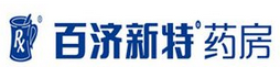 百濟新特網上藥店