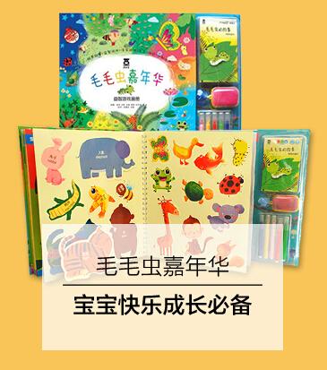 乐乐趣童书