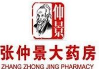 张仲景网上药店