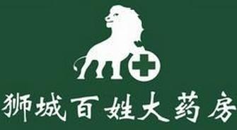 狮城百姓大药房