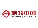 """家政中國""O2O平臺"